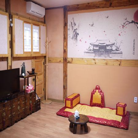 Haemil Guesthouse