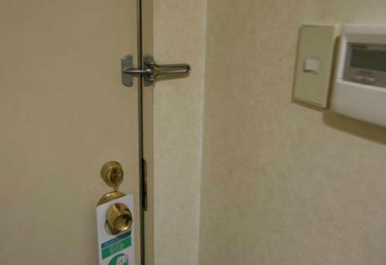 Hiroshima Rich Hotel Namiki-Dori : ドア付近