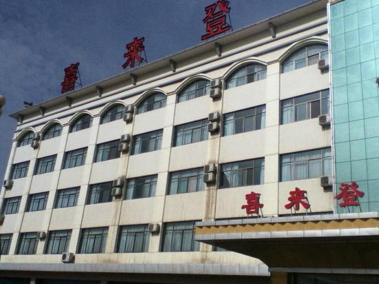 Zhongwei Xilaideng Hotel: Hotel exterior