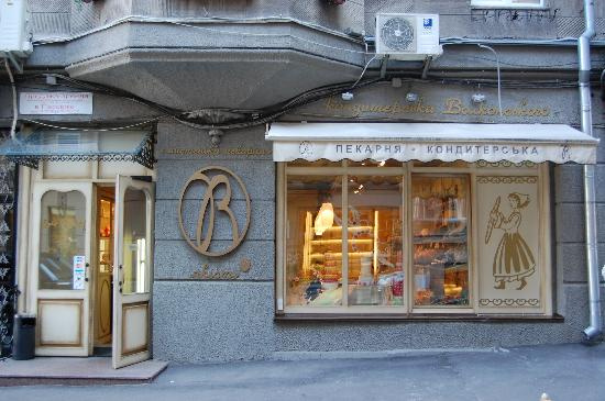 Волконский Patisserie & Cafe - Крещатик