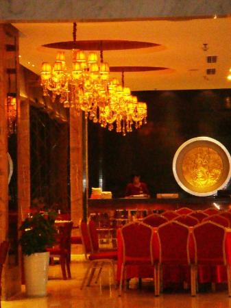 Fifth Ring Hotel Beijing: Lobby