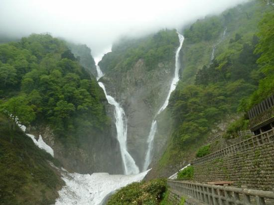 Shomyo Waterfall
