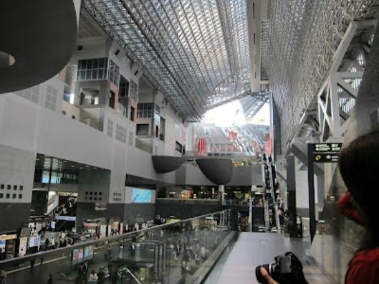 Hotel Granvia Kyoto : Kyoto Station - directly outside/adjacent to the hotel