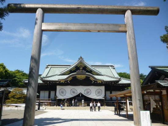 Yasukuni Shrine: yasukuni