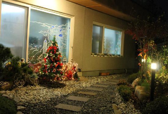 Happy Garden Guesthouse