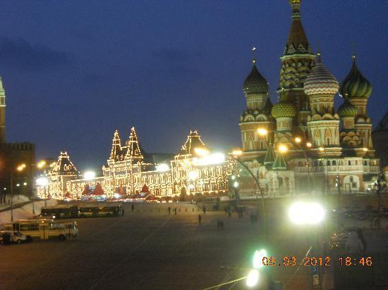 Moscow, Russia: Kızıl Meydan