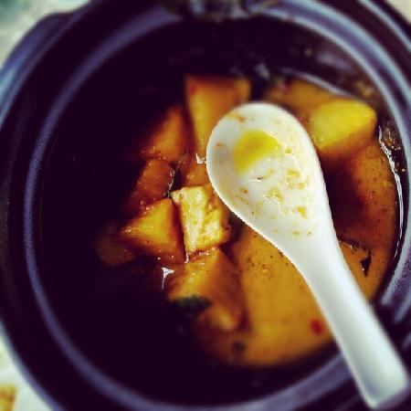 Saigon Bistro: Tofu Curry