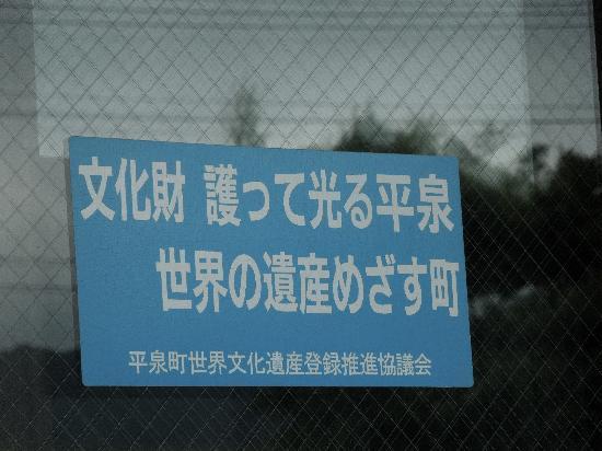 Yanagi no Gosho Site : こうやって、ガンバっていたのですね