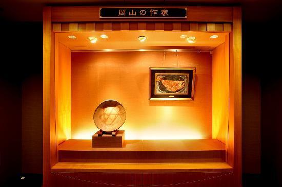Okayama Koraku Hotel: 小さなミュージアム