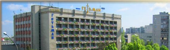 Hetman: Das Hotel