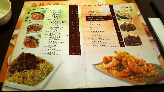 C-Jade Kitchen menu - Picture of Crystal jade, Hong Kong - TripAdvisor