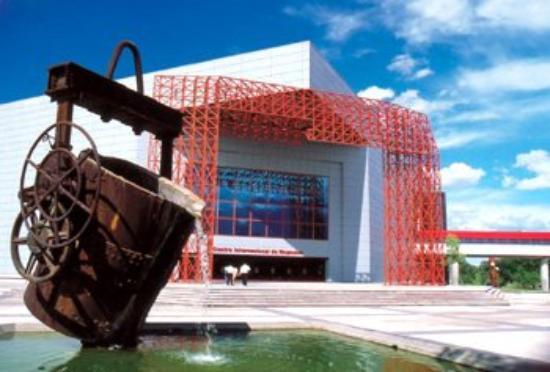 Hotel Hacienda Monterrey : Cintermex Convention Center
