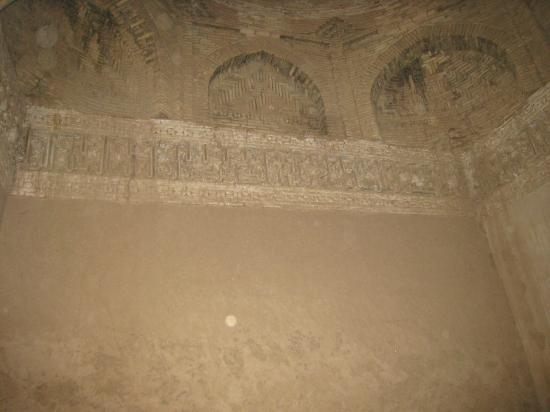 Ancient Merv: Interior of Mausoleum