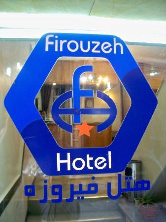 Firouzeh Hotel: Дверь гостиницы