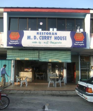 MD Curry House: Street view