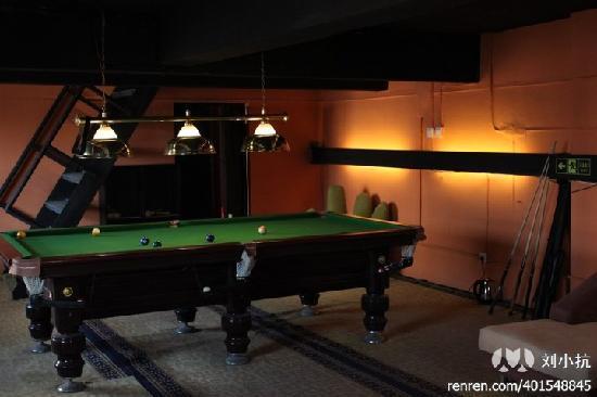 My-loft Youth Hostel: snooker