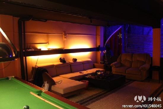 My-loft Youth Hostel: common area