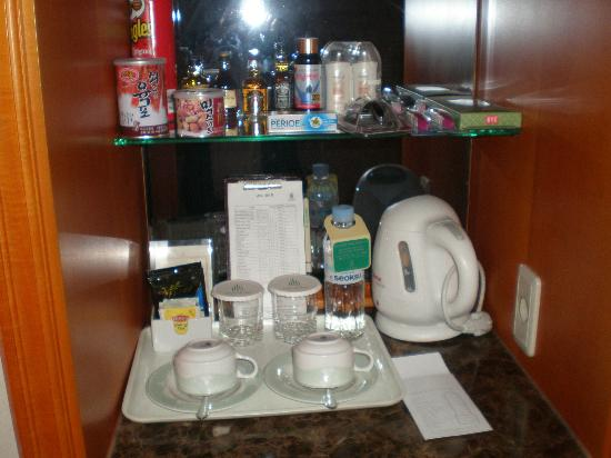 Hotel Hyundai Ulsan: Coffee area