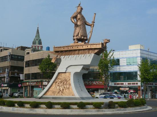 Yi Sun Shin Square