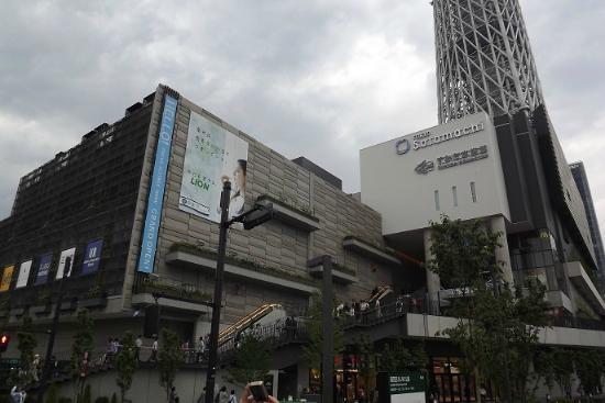 东京晴空街道