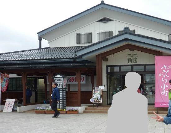 Folkloro Kakunodate: ホテル外観