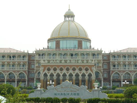 Venice Park Hotel: General View #2