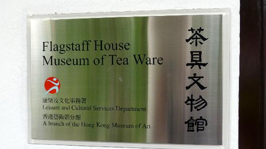 Flagstaff House Museum of Tea Ware: Museum monument sign