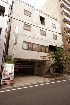 Sakura Ryokan