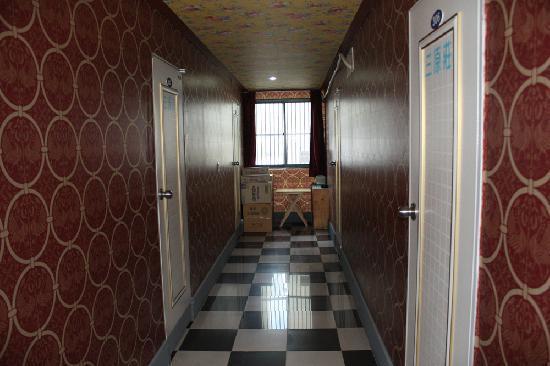 Samwonjang Motel: 내부1