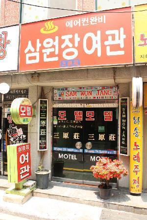 Samwonjang Motel: 입구
