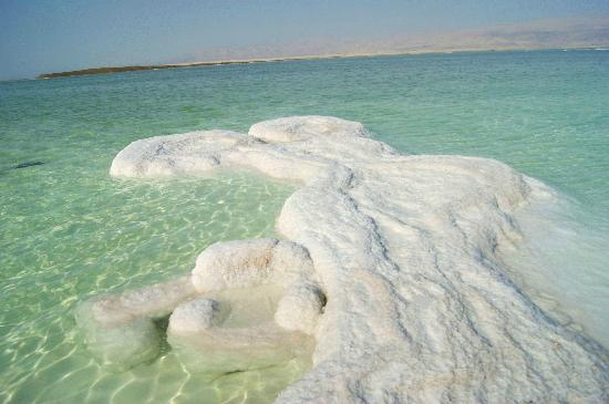Dead Sea: So Beautiful...