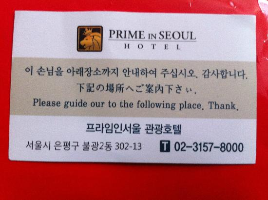 Prime in Seoul Hotel: Hotel Calling Card - given out at the front desk