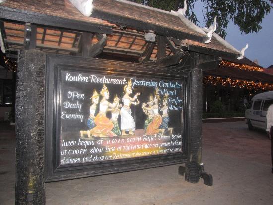 Koulen Restaurant: Restaurant