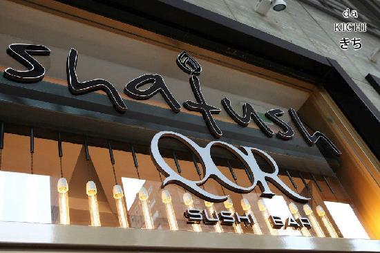 Shatush Qor Sushi Bar: SHATUSH MILANO VIA VITTOR PISANI 6