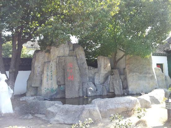 Former Residence of Tang Bohu: Tang bohu en la montaña
