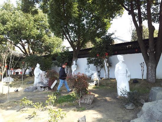 Former Residence of Tang Bohu: otra vista