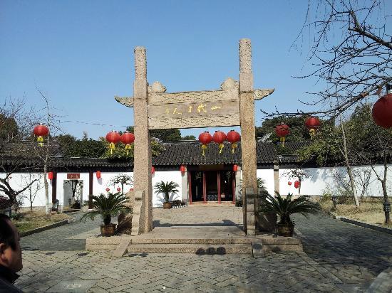 Former Residence of Tang Bohu: realmente un buen tour por Shuzhou