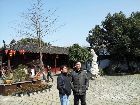 Former Residence of Tang Bohu: Visitando la casa de Tang Bohu.. un lugar espiritual
