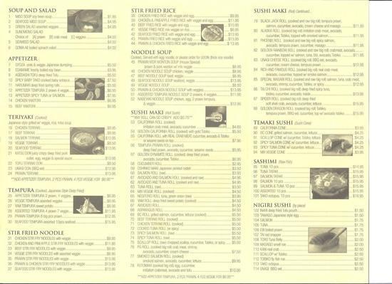 Japanese Wasabi Sushi Wonton House: menu-2