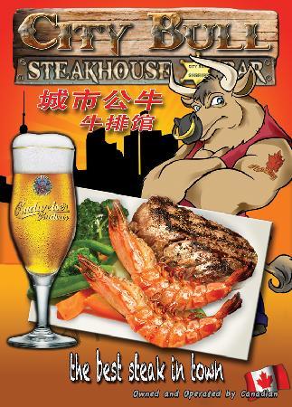 City Bull Steakhouse and Bar - Hongmei: CIty Bull Steakhouse and Bar