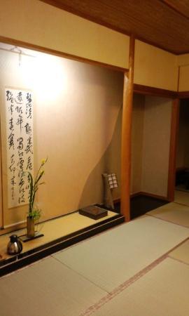 Ryokan Tanigawa: 部屋