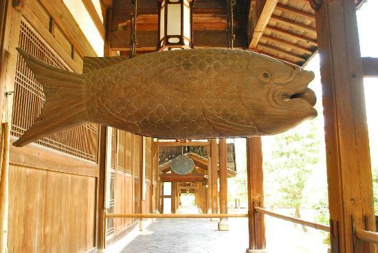 Uji, Japonia: 萬福寺
