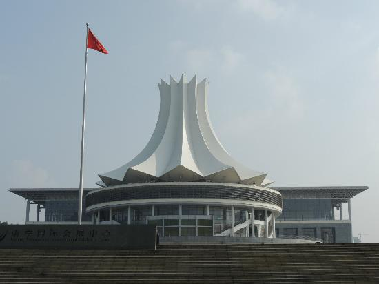 ‪Guangxi International Convention and Exhibition Center‬