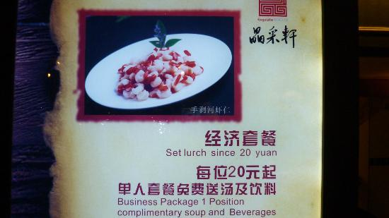 Jinjiang MetroPolo Hotel Classiq Shanghai Peoples' Square : Menu with wrong spelling
