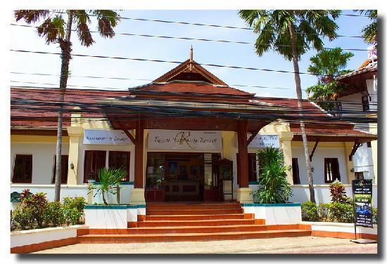 The Pe La Resort: Entrance