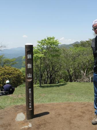 Mt. Nabewari: 山頂