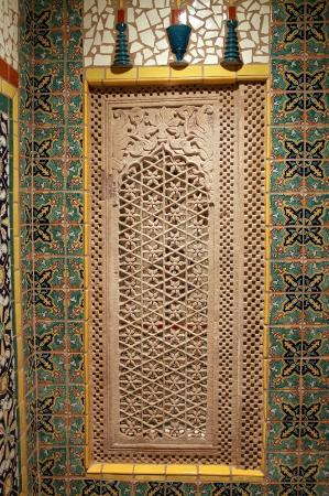 Inn of the Five Graces: Exotic Screen