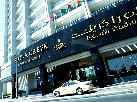 Main entrance picture of flora creek deluxe hotel for Beat hotel in dubai