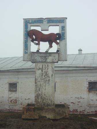 Gavrilov Posad, Russia: Гаврилово-Посадский конный завод