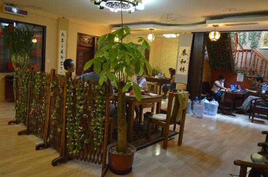 Tiananmen Best Year Courtyard Hotel: Basement Tea lounge (not open to hotel guests unfortunately)